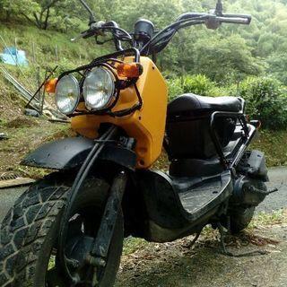 ZOOMER ヘルメット&指定の場所まで運搬あり