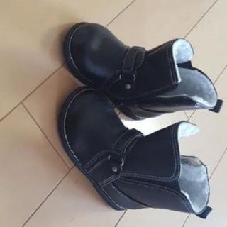 新品ブーツ 15