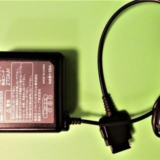 ガラ系携帯電話用 AC電源・充電アダプター