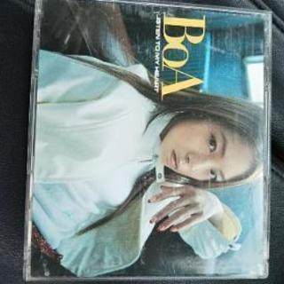 BOA (CD)