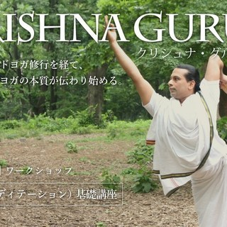 【6/30】ヨガ総合講座:瞑想(メディテーション) 基礎講座