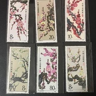 中国 切手 1985年セット