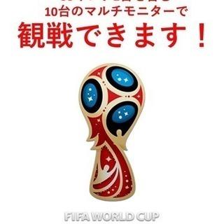 FIFA ワールドカップパブリックビューイング