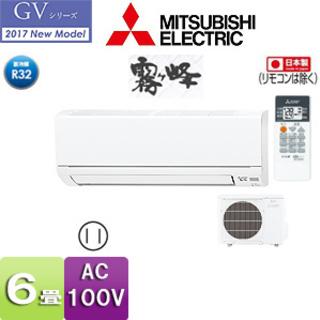 三菱 霧ヶ峰 MSZ-GV2217-W 新品未開封 メーカー保証...