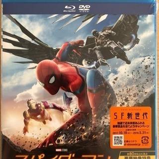 スパイダーマン ブルーレイ【新品】