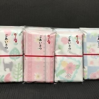 夏のご挨拶タオル★1枚120円
