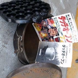 キャンプ用品!ダッチオーブン(深型)料理本、タコヤキ鉄板