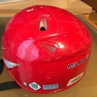 ヘルメット 幼児用 47〜52センチ 赤 - さいたま市