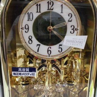 シチズン メロディ付き 電波時計 グリーン×ゴールド 札幌 西岡店 - 札幌市