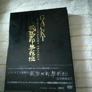 GACKT 眠狂四郎無頼控DVD