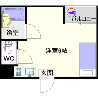 【エフォート大国】8号タイプ!1Rタイプ!安いのにバストイレ別の...