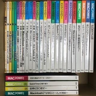 Old Macの貴重な資料「月刊マックパワー」 創刊号を含む 合計...