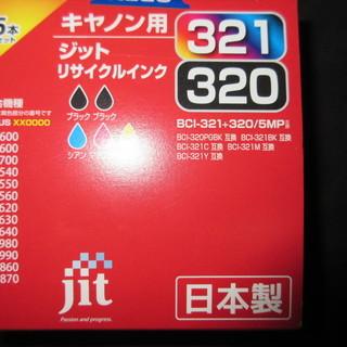 【値下げ1,000円→800円】キャノン用(321・320)ジット...