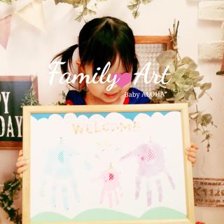 6/23(土)家族で手形アートを作ろう♪