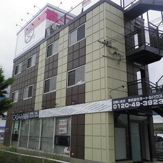【姫路・西飾磨】レンタルスタジオ!...