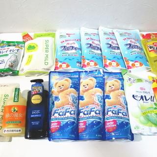 シャンプー 洗濯洗剤 柔軟剤 石鹸などおまとめセット 未使用+おまけ
