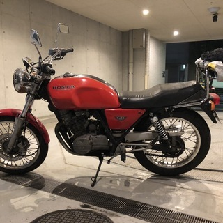 Honda Clubman GB250