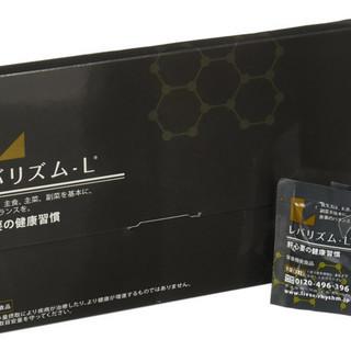 新品☆レバリズム 30包