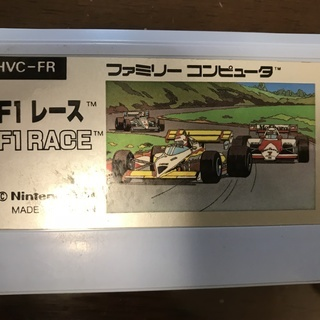 中古ファミコンソフトの出品です。 F1