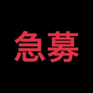 【急募】建築関係  〜未経験者歓迎〜