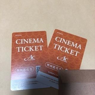 映画チケット AEON CINEMA 2枚