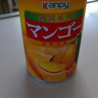 マンゴーの缶詰