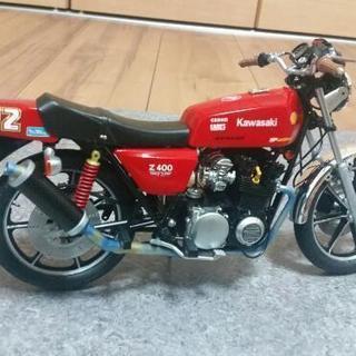 希少‼ナガノZ400FX