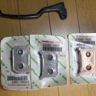 Z400GP用純正新品ブレーキパット!