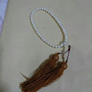 値下げしました!新品未使用品 真珠 パールの数珠