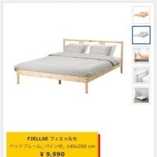 IKEA ダブルベッド すのこ付