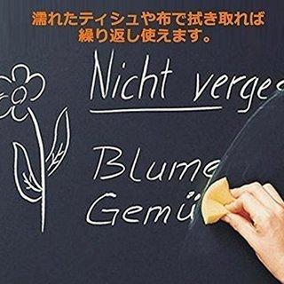 ★値下げ★【新品】ウォールステッカー ブラックボード 黒板 60...