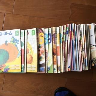 【雑誌】月刊ベターホーム誌 44冊