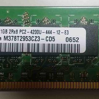 IGBメモリ  Samsung 1GB M378T2953CZ3 ...