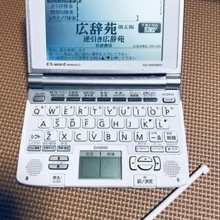 カシオ☆手書き対応電子辞書☆