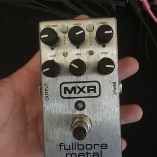 MXR Fullbor Metal