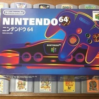 Nintendo64本体 ソフト43本セット(拡張パック付き)