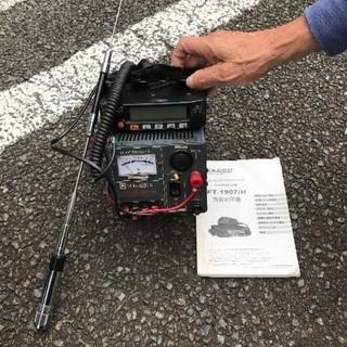 YAESU アマチュア無線機