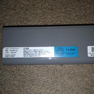 バッテリー 「FMVNBP122 (4800mAh)」