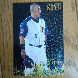 プロ野球カード 清原 オリックス