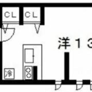 人気の♡セレッソコートが敷金・礼金0円ででました☺ - 大阪市