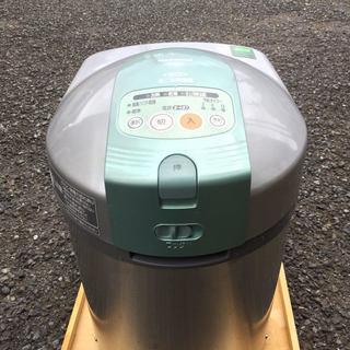 ナショナル 家庭用生ごみ処理機 MS-N47 リサイクラー 調布市