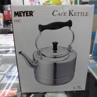 MEYER KAFE KETTLE マイヤー カフェ ケトル 西岡店