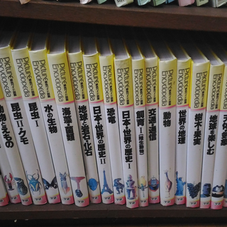 原色ワイド図鑑 学研 事典 26冊セット