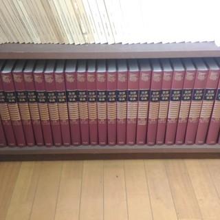 世界大百科事典 平凡社 37冊セット