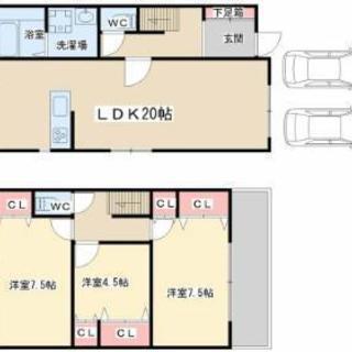 福島♡戸建て♡3LDK🚗2台+軽🚗1台駐車可能🙆