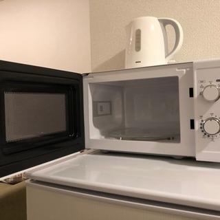 【6/28日まで大幅値下げ】3点冷蔵庫・電子レンジ・ケトルセット