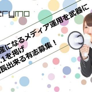 【未経験可】営業事務・営業アシスタント募集