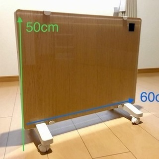 ニトリヒーターパネル  Nitori Heater Panel