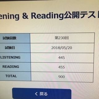 無料英語レッスン(TOEIC、大学受験、基礎英会話)、ぜひ勉強さ...