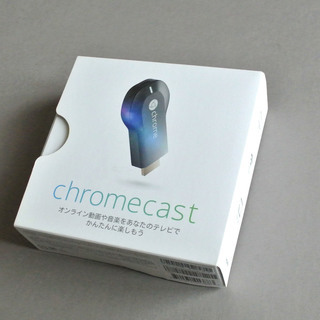 Chromecast 第1世代
